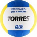 Мяч волейбольный Torres Dig арт.V20145 р.5