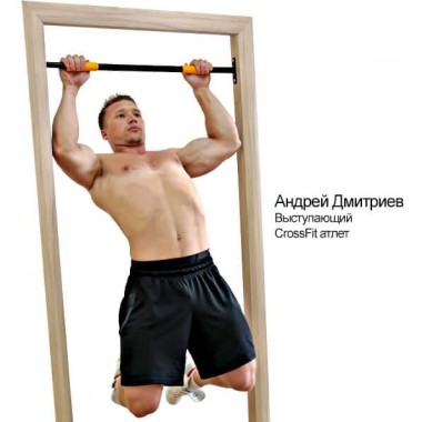Турник в распор № 1 Absolute Champion