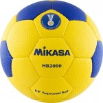 Мяч гандбольный MIKASA HB 2000 р.2
