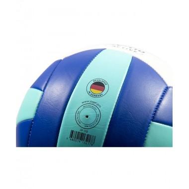 Мяч волейбольный Jogel JV-110