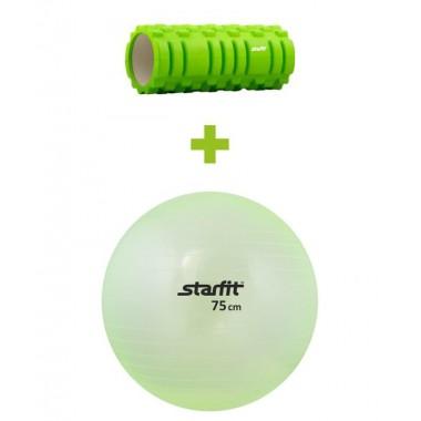 Комплект для фитнеса StarFit FA-106 (гимнастический мяч+ролик)