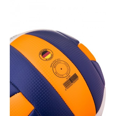 Мяч волейбольный Jogel JV-220 р.5