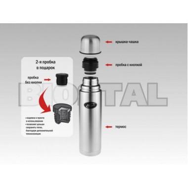 Термос BIOSTAL с узким горлом NB750 2 пробки