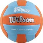 Мяч волейбольный Wilson Super Soft Play арт.WTH90119XB р.5