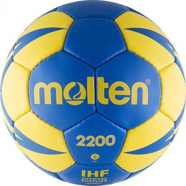 Мяч гандбольный MOLTEN 2200 арт.H0X2200-BY р.0