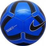 Мяч футбольный Nike Pitch Training арт.SC3893-410 р.5