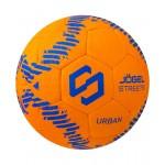 Мяч футбольный Jogel JS-1110 Urban р.5 оранжевый
