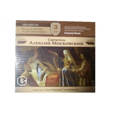 Аудиоспектакль по пьесе И.Медведевой и Т.Шишовой из цикла