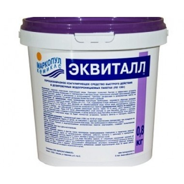 Маркопул Кемиклс М43 Эквиталл 0,8кг