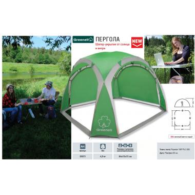 Тент-шатер Greenell Пергола (зеленый/серый)
