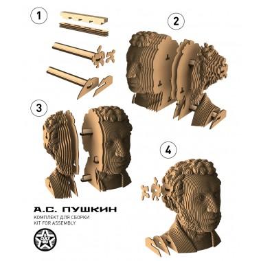 Большой сборный картонный бюст Пушкин