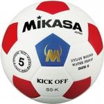 Мяч футбольный Mikasa S5-K-BR р.5