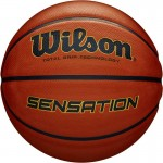 Мяч баскетбольный WILSON Sensation арт.WTB9118XB0701 р.7