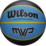 Мяч баскетбольный WILSON MVP арт.WTB9019XB07 р.7