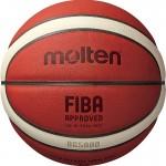 Мяч баскетбольный MOLTEN B7G5000 р.7
