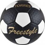 Мяч футбольный Torres Freestyle арт.F30135 р.5