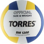 Мяч волейбольный Torres BM1200 арт.V40035 р.5