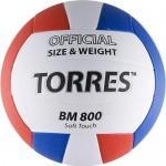Мяч волейбольный Torres BM800 арт.V30025 р.5