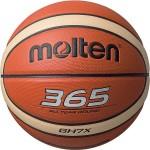 Мяч баскетбольный MOLTEN BGH7X р.7